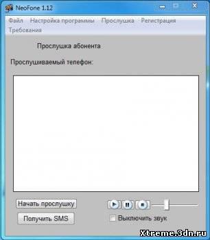 NeoFone 1.12.1. - уникальная и единственная в своём роде программа для